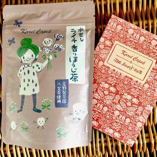 カレルチャペック ☆ ライチ香りほうじ茶 & 非売品オリジナルミニノート(茶)