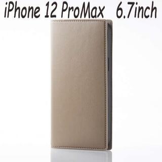 エレコム(ELECOM)のiPhone 12ProMax 手帳型ケース ソフトレザーイタリアン(グリージョ(iPhoneケース)