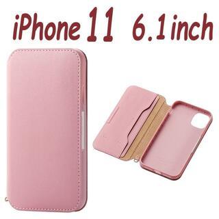 エレコム(ELECOM)のiPhone 11ケース 手帳型ケース NEUTZ ソフトレザーケース(ピンク)(iPhoneケース)