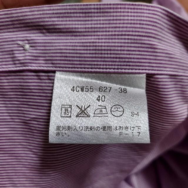 MACKINTOSH PHILOSOPHY(マッキントッシュフィロソフィー)のマッキントッシュフィロソフィー ストライプ柄 シャツ 40 ワイシャツ メンズのトップス(シャツ)の商品写真