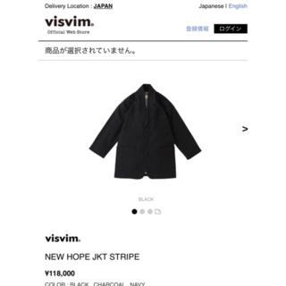 VISVIM - VISVIM ビズビム NEW HOPE JKT STRIPE メンズ アウター
