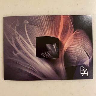 ポーラ B.A ハイドレイティング カラークリーム N3 サンプル