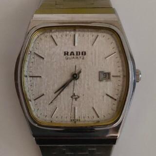 ラドー(RADO)のRADO ラドー中古・ジャンク(腕時計(アナログ))