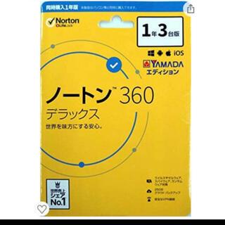ノートン(Norton)のノートン 360デラックス(PC周辺機器)
