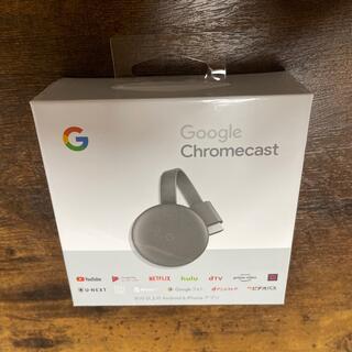 グーグル(Google)のGoogle Chromecast  チャコール GA00439-JP(映像用ケーブル)