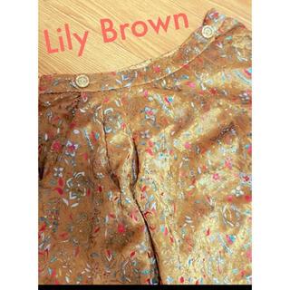 リリーブラウン(Lily Brown)のリリーブラウン スカート秋冬(ひざ丈スカート)