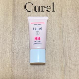 Curel - キュレル BBクリーム