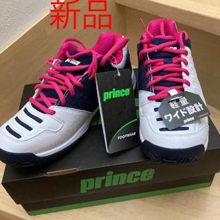 Prince - 新品 テニスシューズ プリンス レディース 24㎝ prince