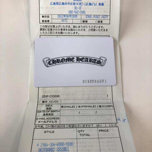 Chrome Hearts(クロムハーツ)のクロムハーツ クロスボール ヘアゴム ユナイテッドアローズ購入 メンズのアクセサリー(その他)の商品写真