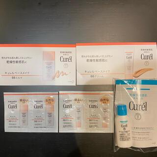Curel - キュレル BBミルク BBクリーム ローション