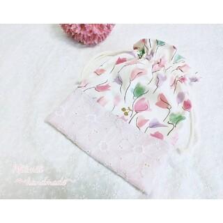 巾着 巾着袋 給食袋 リバティ 女の子 花柄 ハンドメイド 入園 入学 お弁当袋(外出用品)