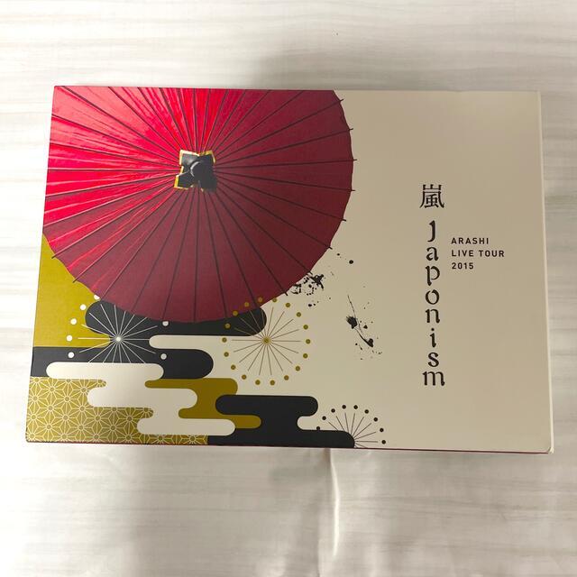 嵐(アラシ)のARASHI LIVE TOUR 2015 Japonism Blu-ray エンタメ/ホビーのDVD/ブルーレイ(ミュージック)の商品写真