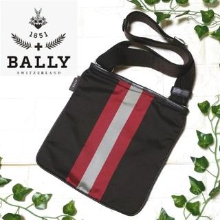バリー(Bally)の【美品】BALLY バリー ショルダーバッグ ナイロン 男女兼用(ショルダーバッグ)