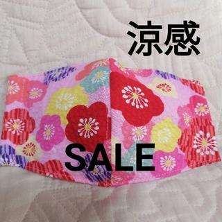 マスクカバー子ども用 キッズSサイズA-50夏生地梅 立体インナーマスク(外出用品)