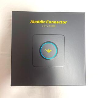 アラジンコネクター Aladdin Connector(プロジェクター)