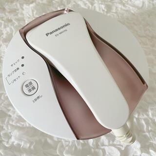 パナソニック(Panasonic)のPanasonic 脱毛器(脱毛/除毛剤)