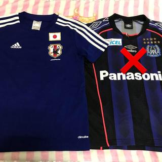 アンブロ(UMBRO)の10.サッカー 日本代表T(Tシャツ/カットソー)