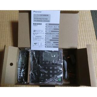 パイオニア(Pioneer)の専用!新品未使用!パイオニアデジタルコードレス電話機 TF-SA75(B) 親機(その他)