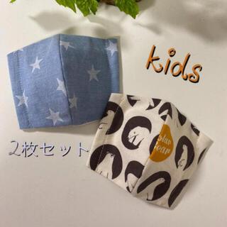 マスク(THE MASK)の幼児〜小学校低学年 2枚セット インナーマスク 白くま 星(外出用品)