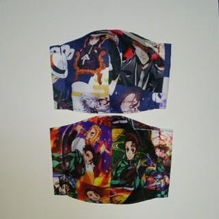 W19 鬼滅の刃 子供用インナーマスク 2枚セット クレンゼ ハンドメイド(外出用品)