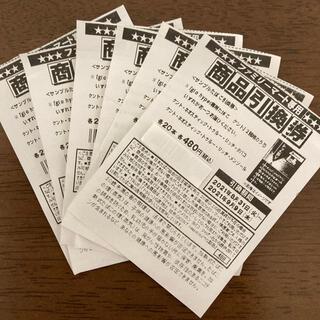 グロー(glo)のglo hyper専用たばこ引換券 6枚分(その他)