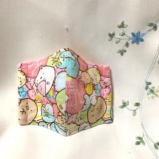 インナーマスク すみっこ 未就学児サイズ ピンク ハンドメイド(外出用品)