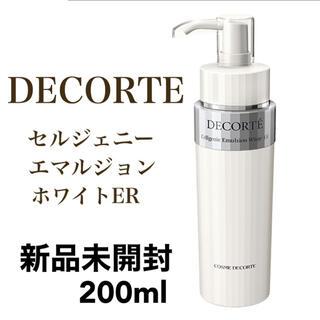 COSME DECORTE - コスメデコルテ セルジェニー エマルジョン ホワイト ER 200ml