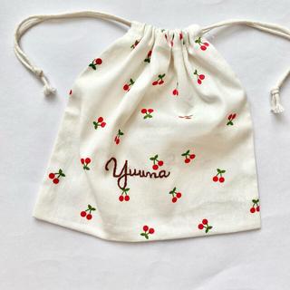 【オーダー】お名前刺繍の巾着(白いさくらんぼ)(外出用品)