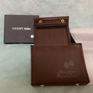 スヌーピー(SNOOPY)のスヌーピー 折り畳み 財布 ウォレット 万能  ブラウン(財布)