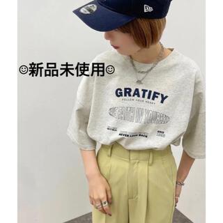【新品未使用】apres jour mignon*Tシャツ ナチュラル(Tシャツ(半袖/袖なし))