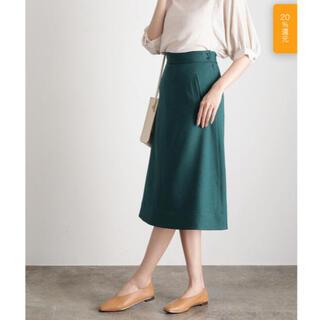 ヴィス(ViS)の新品未使用 ViS パイピングナロースカート(ひざ丈スカート)