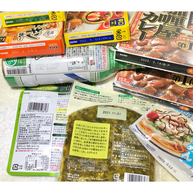 ハウス食品(ハウスショクヒン)の食品 詰め合わせ  調味料 カレー レトルト 麺 ジュース しょうゆ セット 食品/飲料/酒の加工食品(レトルト食品)の商品写真
