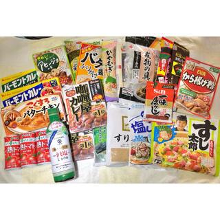 ハウス食品 - 食品 詰め合わせ  調味料 カレー レトルト 麺 ジュース しょうゆ セット