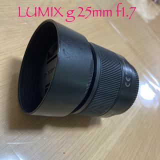 Panasonic - お値下げ!LUMIX g 25mm f1.7