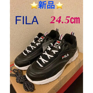 フィラ(FILA)の⭐️新品⭐️ FILA スニーカー   FILA RAY  24.5㎝(スニーカー)