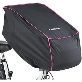 パナソニック(Panasonic)の【新品未使用】電動自転車 チャイルドシートカバー 前用  Panasonic(自転車)
