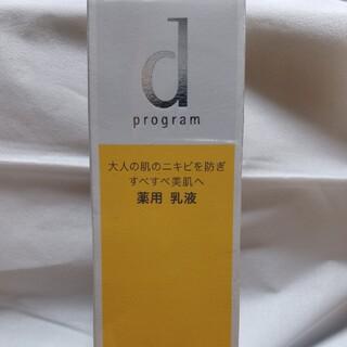 ディープログラム(d program)のdプログラムアクネケアエマルジョンR(乳液/ミルク)