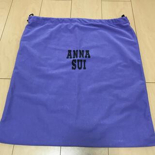 ANNA SUI - ANNA SUI 巾着