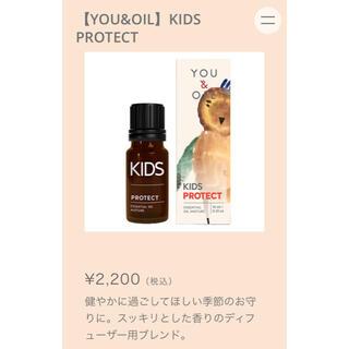 コスメキッチン(Cosme Kitchen)の新品YOU&OIL KIDS PROTECT(アロマオイル)