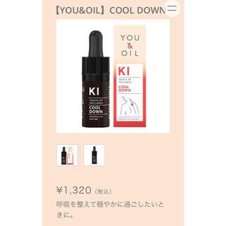 コスメキッチン(Cosme Kitchen)の新品YOU&OIL KI COOLDOWN(オイル/美容液)