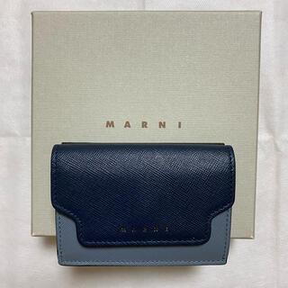 マルニ(Marni)のmarni 3つ折り財布 サフィアーノレザー ブルーネイビースカイブルー(財布)