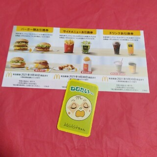 アンパンマン(アンパンマン)のメロンパンナちゃんのカード+マクドナルド 株主優待 1シート(カード)