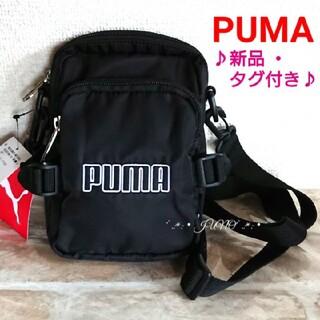 プーマ(PUMA)のBLKロゴ刺繍ショルダー♡PUMA プーマ WEGO ウィゴー 未使用 タグ付き(ショルダーバッグ)