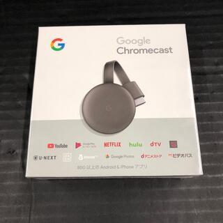 グーグル(Google)の226 Google Chromecast 未使用品(その他)