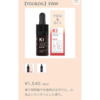 Cosme Kitchen - 新品YOU&OIL KI EWW