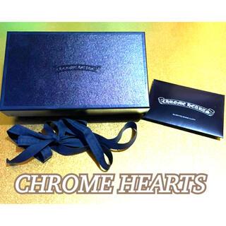 クロムハーツ(Chrome Hearts)のCHROME HEARTS クロムハーツ 箱 シルバー磨き リボン セット(ショップ袋)