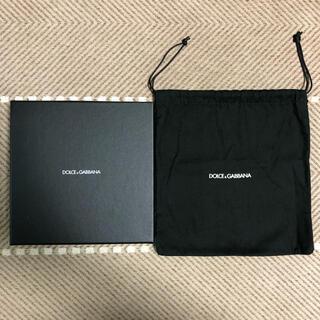 ドルチェアンドガッバーナ(DOLCE&GABBANA)のドルチェアンドガッバーナ 箱 保存袋(ショップ袋)