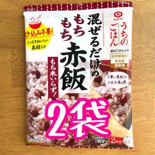 キッコーマン(キッコーマン)のうちのごはん 混ぜるだけのもちもち赤飯【2袋】もち米いらず!炊き込み不要!(調味料)