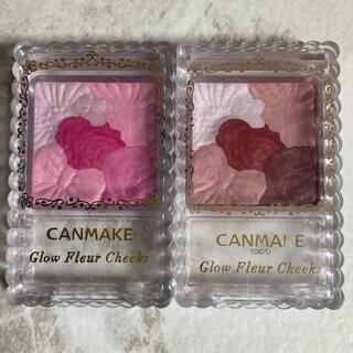 CANMAKE - キャンメイク グロウフルールチークス0809まとめ売り