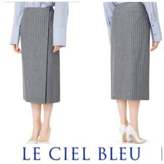 ルシェルブルー(LE CIEL BLEU)のLE CIEL BLEU  ハンサムピンストライプラップスカート34 ロング(ロングスカート)